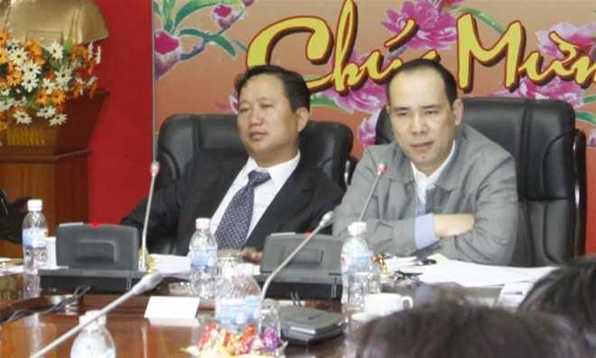 Choang voi no xau 2.100 ty dong cua Tap doan dau khi Viet Nam tai PVC hinh anh 1