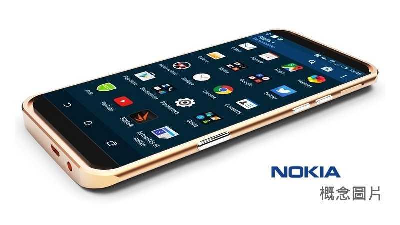 Nokia sap ra mat mau smartphone gia re hinh anh 1
