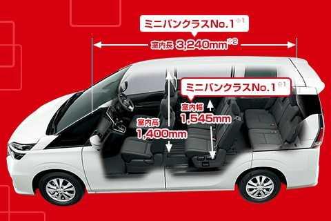 Suzuki Landy - xe 8 cho gia chi hon 500 trieu dong hinh anh 4