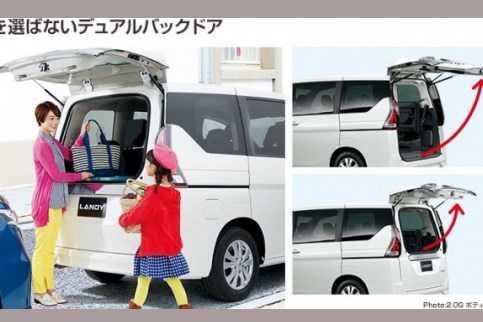 Suzuki Landy - xe 8 cho gia chi hon 500 trieu dong hinh anh 7