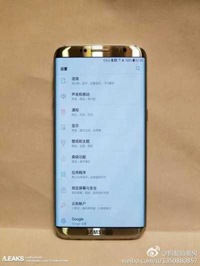 Galaxy S8 khong co phim Home lo anh tai Trung Quoc hinh anh 1