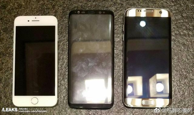 Lo anh Galaxy S8 'do dang' Galaxy S7 Edge va iPhone 7 hinh anh 1