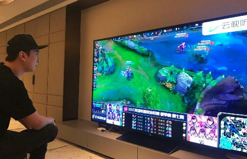 Thieu gia Trung Quoc mua TV gia 1,7 ty dong de xem dau game truc tuyen hinh anh 1
