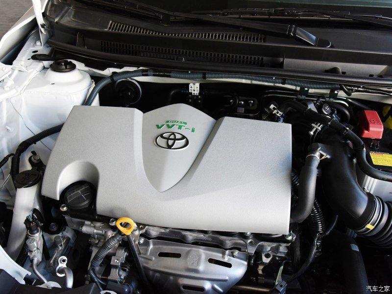 Toyota Yaris 2017 chot gia chi tu 303 trieu dong hinh anh 2