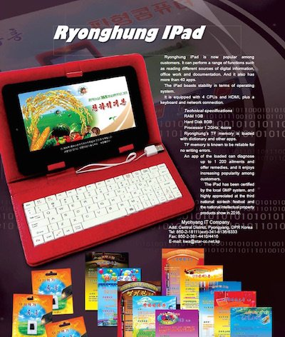 Trieu Tien ra tablet mang ten iPad hinh anh 1