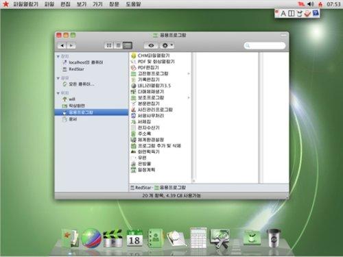 Trieu Tien ra tablet mang ten iPad hinh anh 3