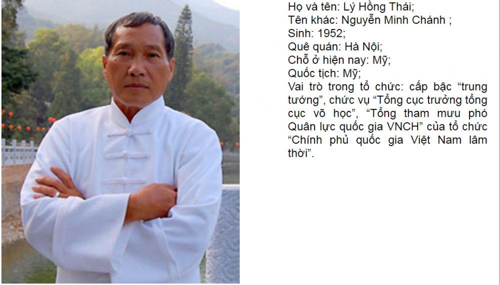 Chan dung 7 ke cam dau to chuc khung bo 'Chinh phu quoc gia Viet Nam lam thoi' hinh anh 5