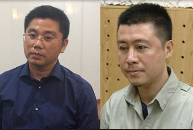 Duong day danh bac nghin ty dong: Thu giu nhung gi tu nha cuu trung tuong Phan Van Vinh? hinh anh 1