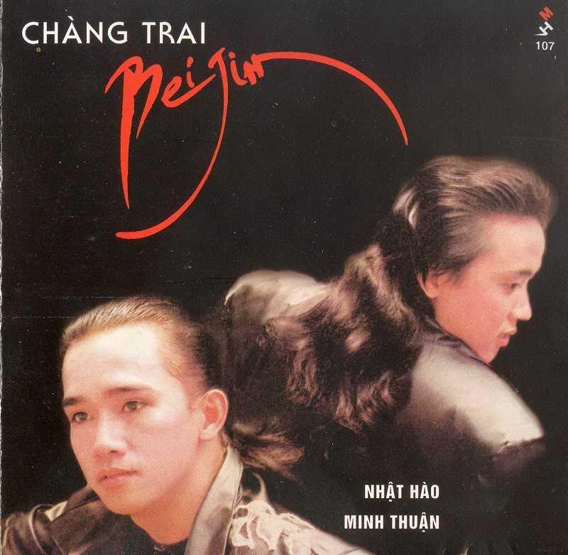 Chuyen chua ke ve lan chien thang bao benh truoc khi bi ung thu cua Minh Thuan hinh anh 2