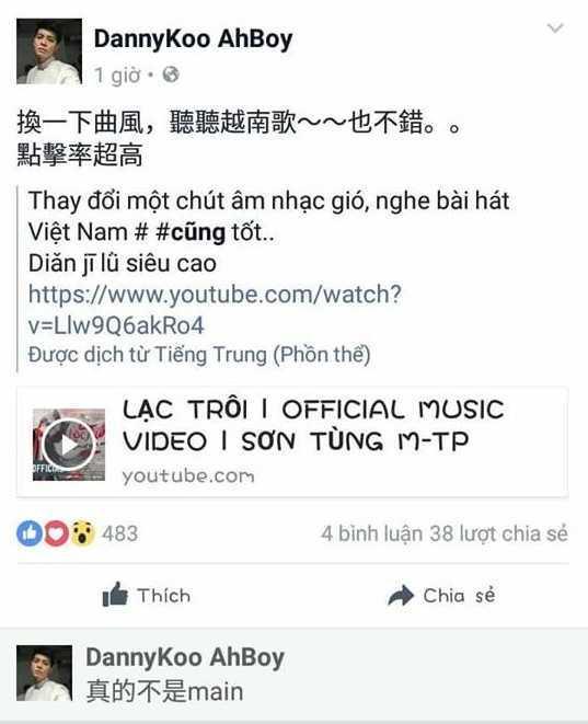 My nam Malaysia gay sot khi hat lai hit cua Son Tung M-TP hinh anh 2