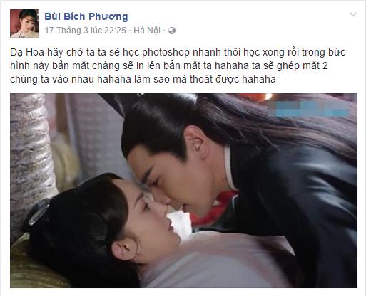 Dac diem 'nhan dang' Bich Phuong la gi? hinh anh 15