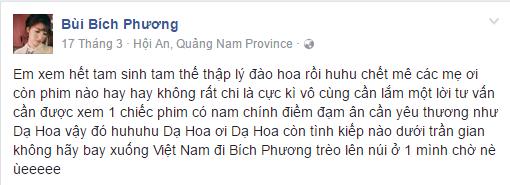 Dac diem 'nhan dang' Bich Phuong la gi? hinh anh 16