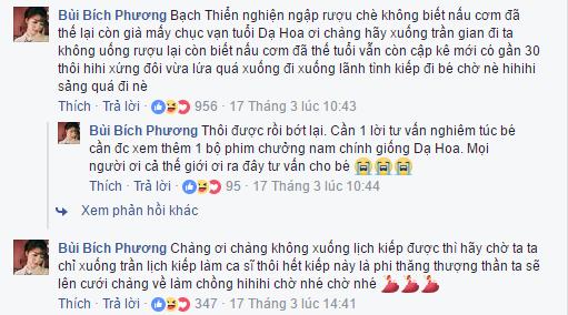 Dac diem 'nhan dang' Bich Phuong la gi? hinh anh 17