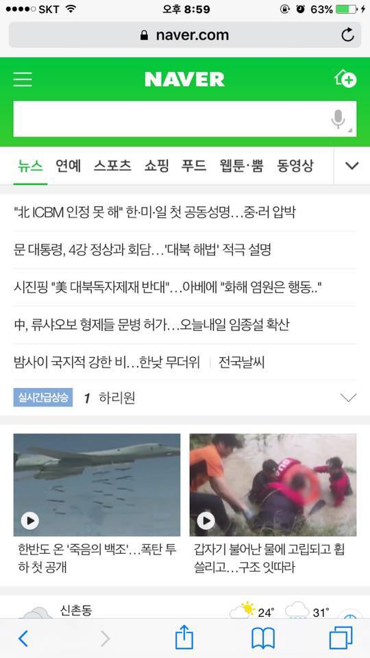 Hari Won duoc lam phim tai lieu phat song tren dai KBS Han Quoc hinh anh 7
