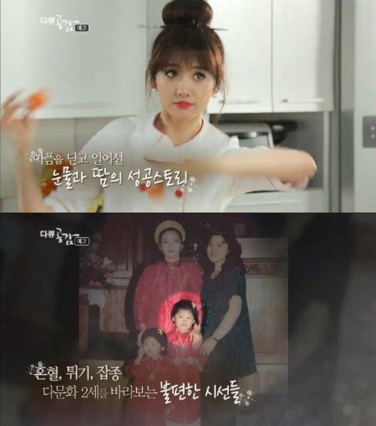 Hari Won duoc lam phim tai lieu phat song tren dai KBS Han Quoc hinh anh 2