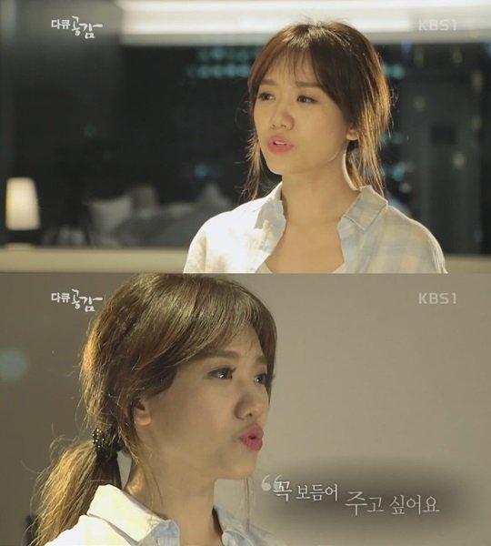 Hari Won duoc lam phim tai lieu phat song tren dai KBS Han Quoc hinh anh 1