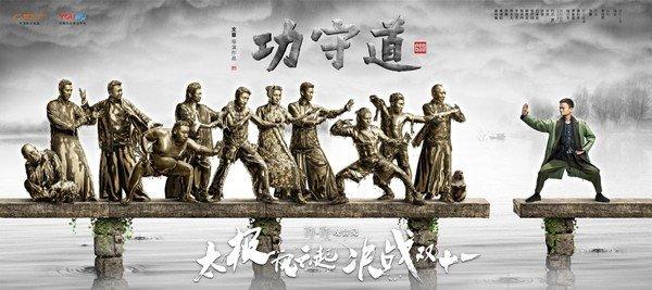 Jack Ma ha guc 11 dai cao thu: Tien moi la vo cong manh nhat? hinh anh 3
