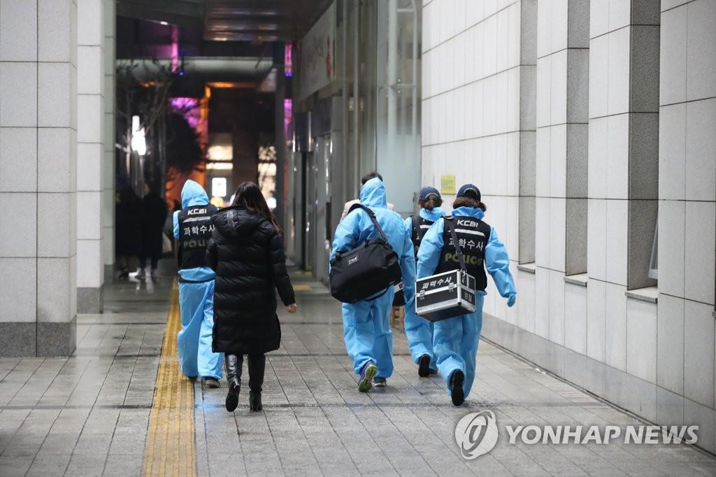 Cong bo clip hien truong vu tu tu cua Jonghyun (SHINee) hinh anh 6