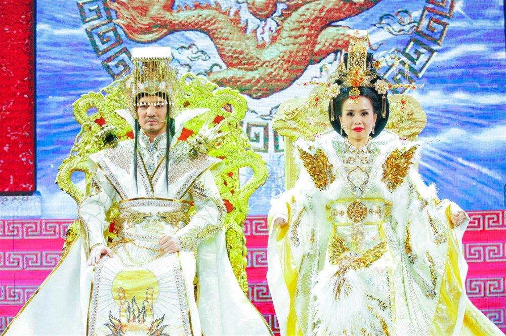 He lo trich doan Dam Vinh Hung dong Ngoc Hoang trong 'Tao quan 2018' hinh anh 1