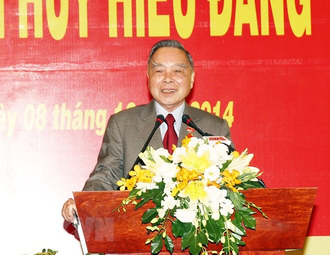 Nguyen Thu tuong Phan Van Khai tu tran tai TP.HCM hinh anh 1