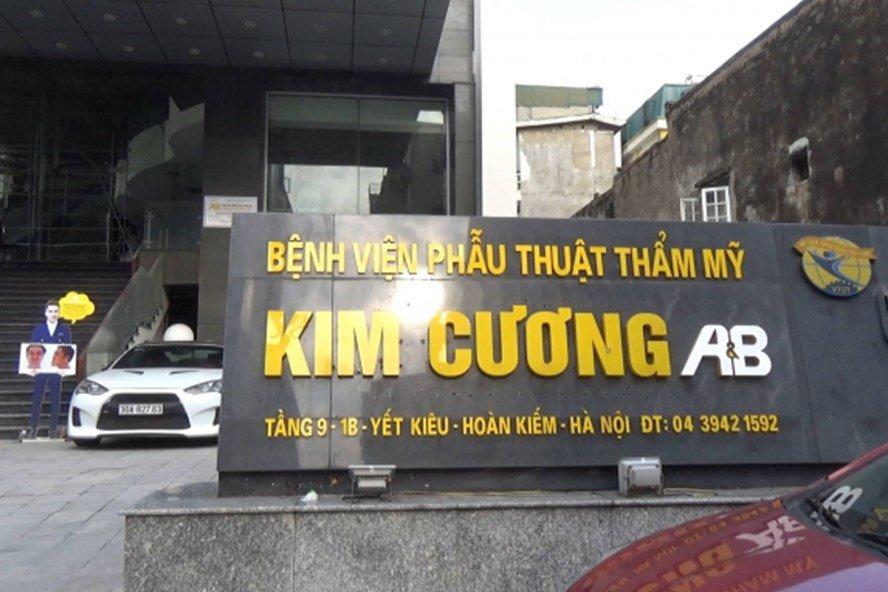 Benh vien tham my Kim Cuong than thiet hai 21 ty dong sau 1 nam lum xum nang nguc hinh anh 1