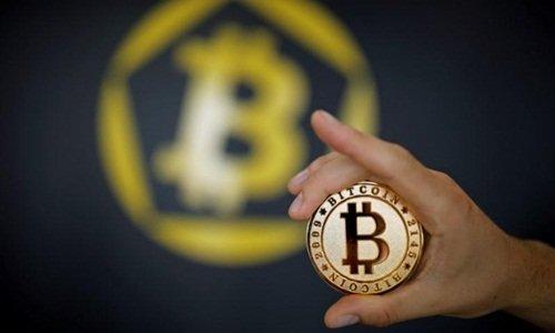 Sap trinh Thu tuong phuong an 'quan' tien ao Bitcoin hinh anh 1