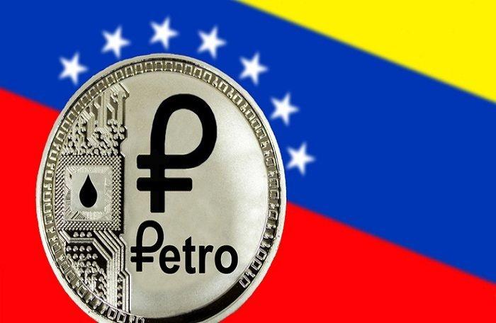 Venezuela chinh thuc ban dong tien dien tu cap quoc gia dau tien tren the gioi hinh anh 1