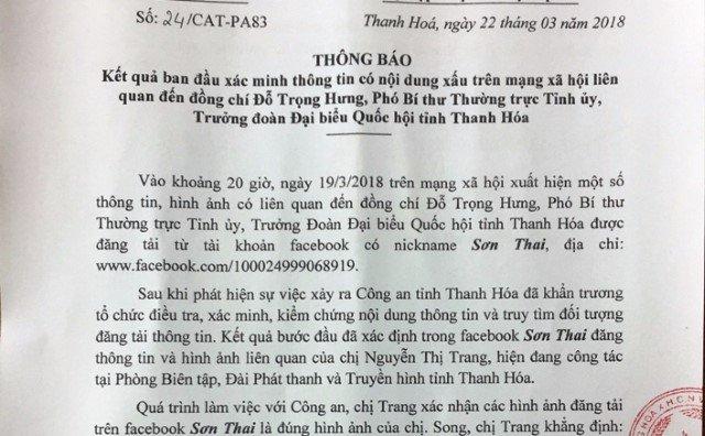 Pho Bi thu Do Trong Hung bi tung tin co 'bo nhi': CA Thanh Hoa thong tin moi nhat hinh anh 1