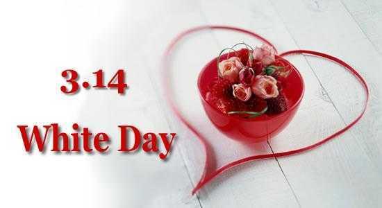 Valentine Trang 14/3: Nguon goc va y nghia hinh anh 1