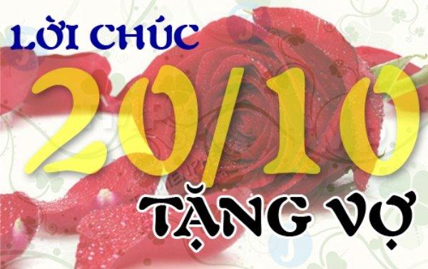 Loi chuc ngay Phu nu Viet Nam 20/10 khien trai tim vo 'tan chay' hinh anh 1