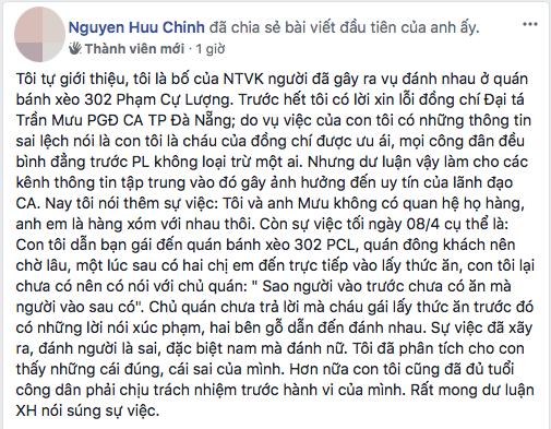 Nam thanh nien danh co gai trong quan banh xeo: Cha len facebook xin loi thay con hinh anh 2