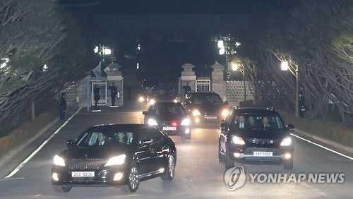 Cuu Tong thong Han Quoc Park Geun-hye chinh thuc roi Nha Xanh hinh anh 2