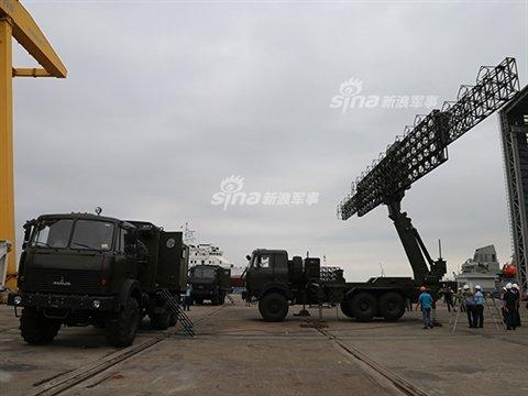 Trung Quoc binh luan radar chong tang hinh 'Made in Vietnam' hinh anh 1
