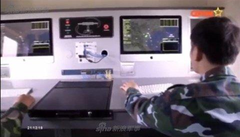 Trung Quoc binh luan radar chong tang hinh 'Made in Vietnam' hinh anh 2