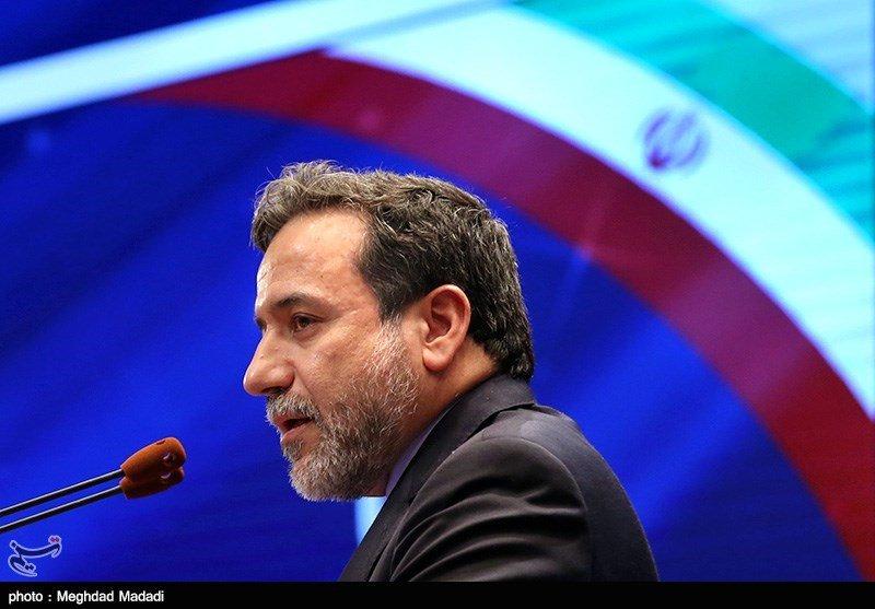 Iran tuyen bo se rut khoi thoa thuan hat nhan voi nhom P5+1 hinh anh 1