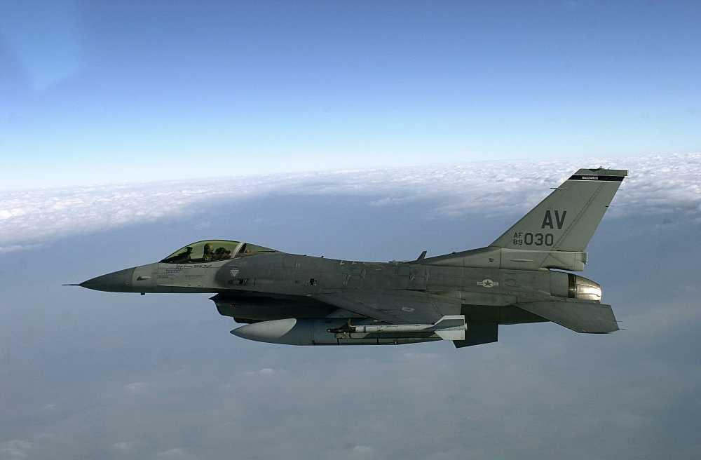 Chuyen gia My: Viet Nam se mua F-16 de tuan tra Bien Dong hinh anh 1