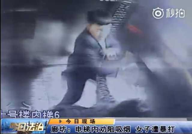 Video: Nhac khong hut thuoc, ba me tre Trung Quoc bi ga con do danh dap hinh anh 1