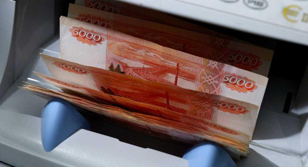 Dung tieu xao, khach hang Viet lua ngan hang Nga 1,7 trieu USD hinh anh 1