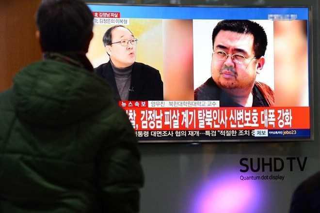 Cuu diep vien Trieu Tien: Ke tan cong ong Kim Jong-nam co ve 'nghiep du' hinh anh 1
