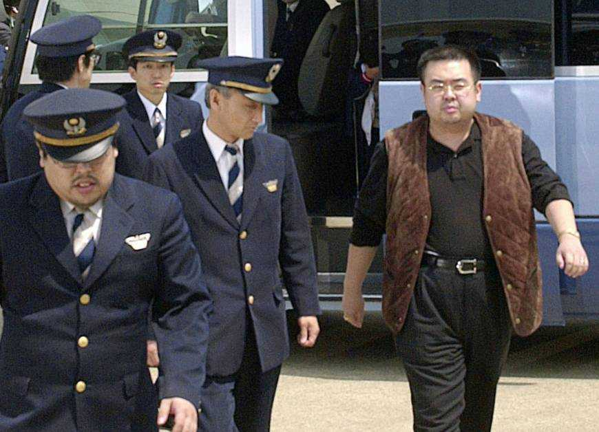 Nhat Ban cung cap van tay ong Kim jong-nam cho Malaysia hinh anh 1