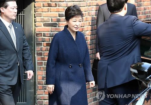 Tong thong Han Quoc bi phe truat Park Geun-hye sap bi bat hinh anh 1