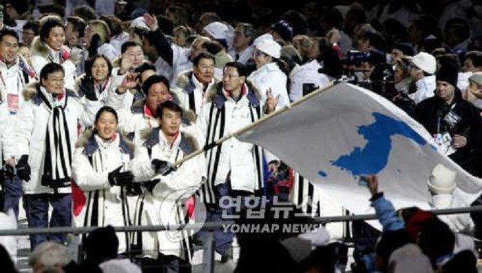 Han - Trieu dong y dung Co thong nhat tai Olympic mua dong 2018 hinh anh 1
