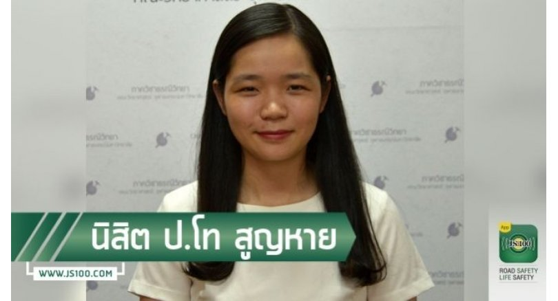 Chay chung cu o Bangkok: Nu sinh nguoi Viet thoat chet trong gang tac hinh anh 1