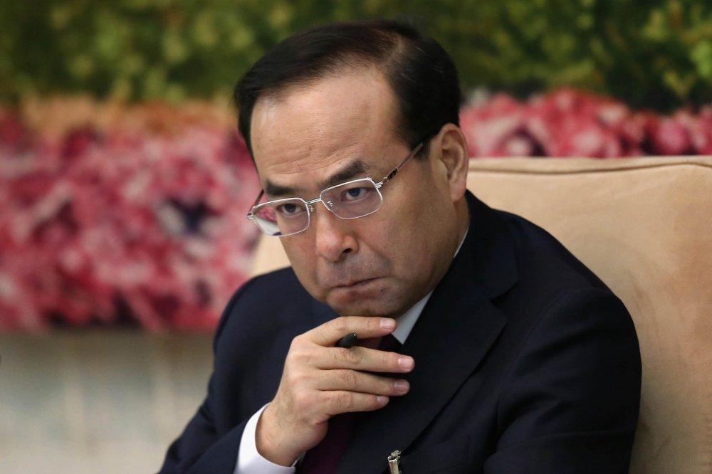 Nguyen uy vien Bo chinh tri DCS Trung Quoc linh an chung than vi nhan hoi lo hinh anh 1