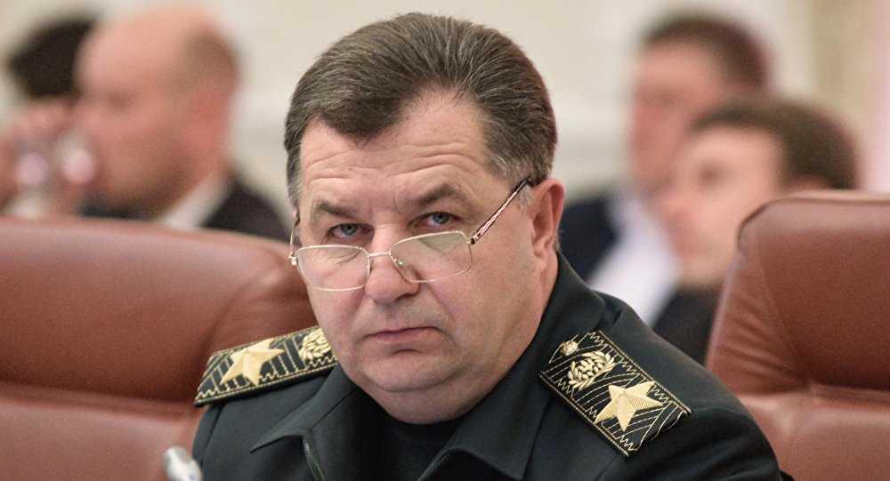Bo truong Quoc phong Ukraine goi Nga la ke thu chinh thuc hinh anh 1