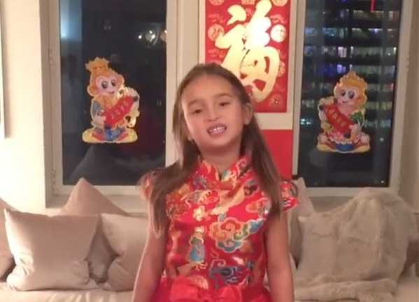 ivanka-trump-daughter-sings-for-chinese-new-year-ftr
