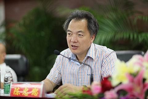 Trung Quoc: Giam doc so ban Bi thu, Chu tich thanh pho la nghi pham tham nhung hinh anh 1