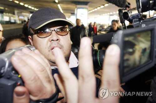 Dai su quan Trieu Tien xac nhan cai chet cua ong Kim Jong-nam hinh anh 1