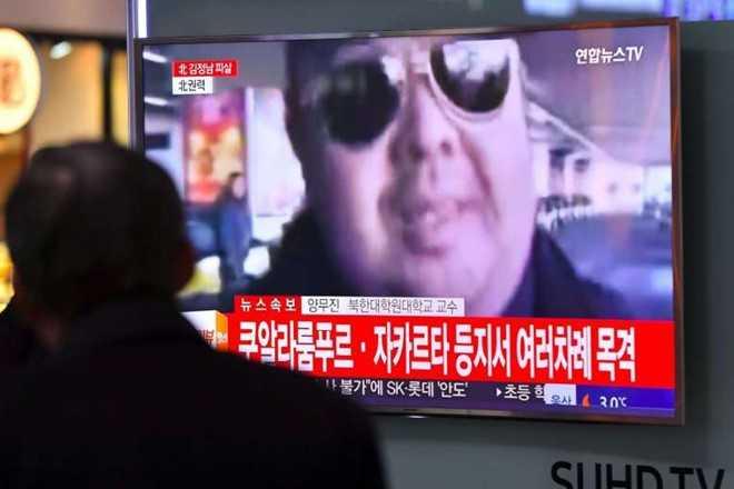 Trieu Tien bac bo ket qua kham nghiem tu thi Kim Jong-nam hinh anh 1