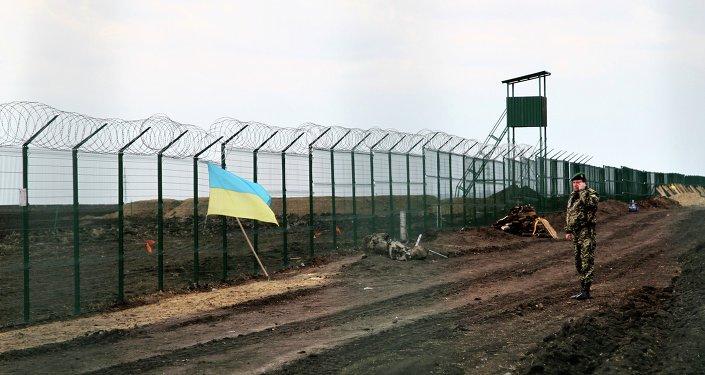 Ukraine len ke hoach xay xong tuong rao bien gioi Nga trong nam 2017 hinh anh 1